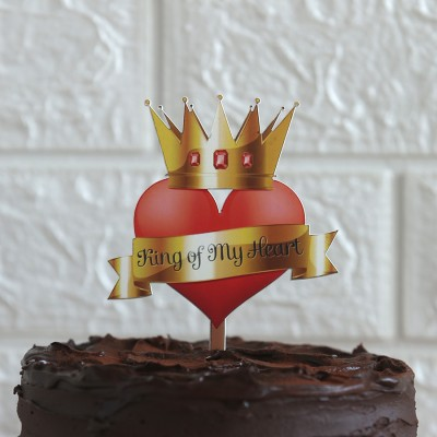 King of my heart topper